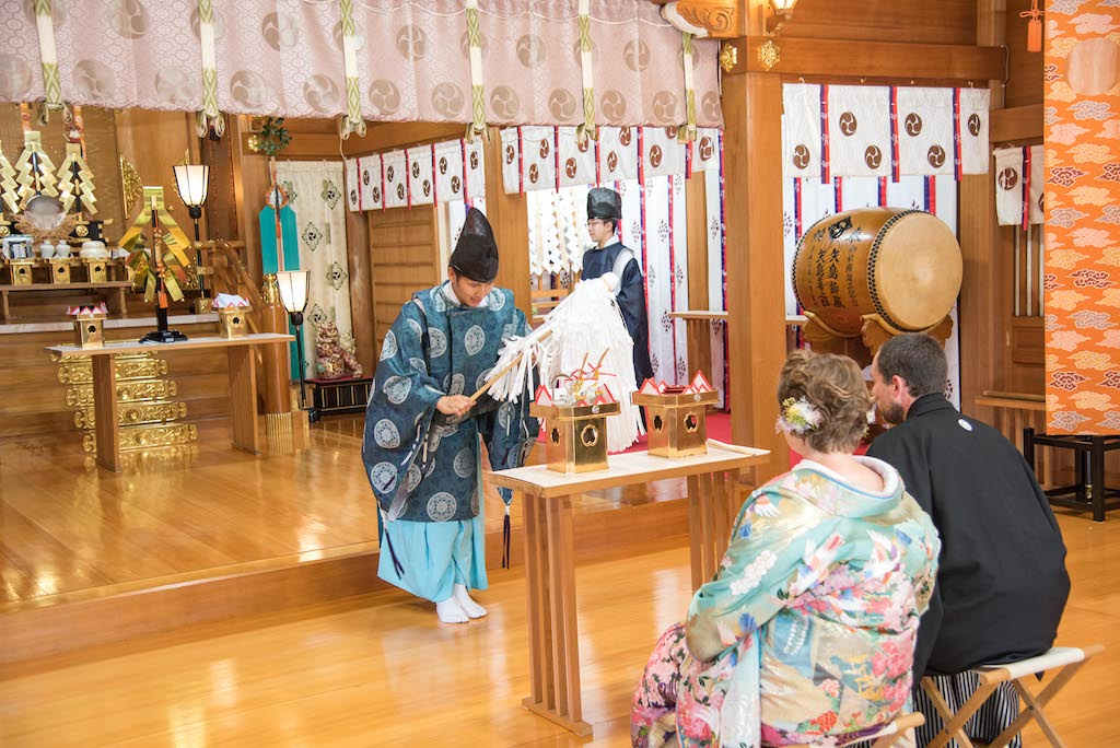 Japanese Shinto Elopement