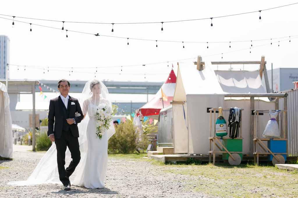 Outdoor Wedding in Tokyo